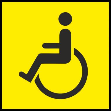 Трафарет для отрисовки знака стоянки для инвалидов