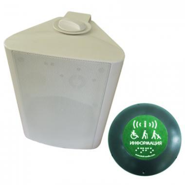 Звуковой маяк с кнопкой