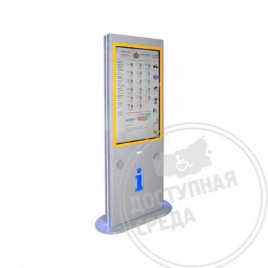 Сенсорный информационный терминал со встроенной индукционной системой и источником бесперебойного питания