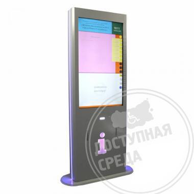 Информационный терминал с сенсорным экраном: встроенная индукционная система и специальным ПО для инвалидов с сенсорным управлением, голосовым управлением и с системой вызова помощника