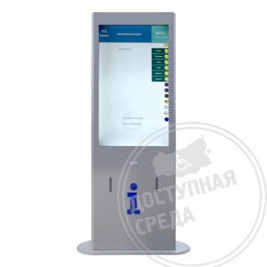 Тактильный информационный терминал «Tactile-VERT-1(43)V» с тактильным управлением для слепых людей 1860х650x170мм