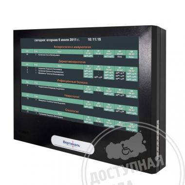 Информационный медиаэкран DISPLAY VERT-43G 900х1115x150мм