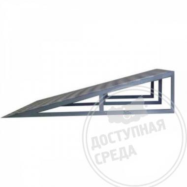 Пандус подставной усиленный 150х800x900мм