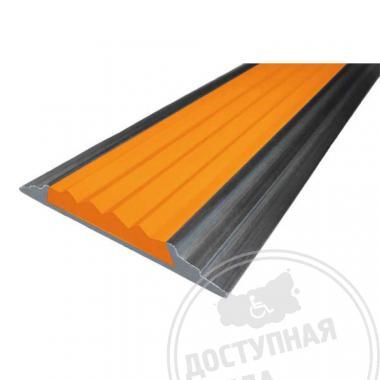 Алюминиевая полоса с резиновой вставкой,с технологическими отверстиями под крепёж, 46х5 мм