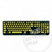 Набор наклеек для маркировки клавиатуры азбукой Брайля. 100 x 375мм