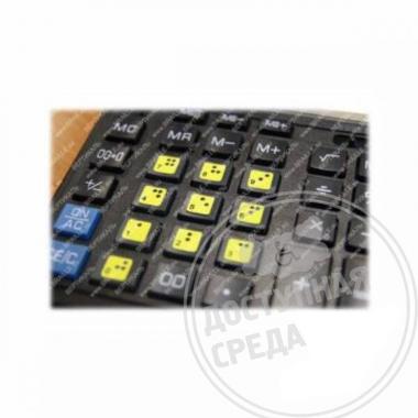 Набор тактильных наклеек для маркировки Брайлем. 300 x 220мм