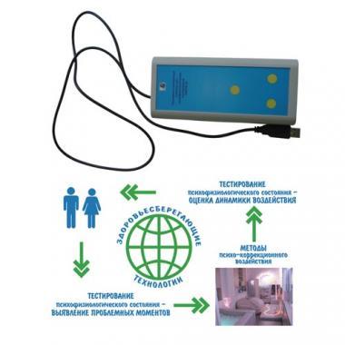Программно-аппаратный комплекс для психофизиологических исследований ПАКПФ-02 (СИГВЕТ)