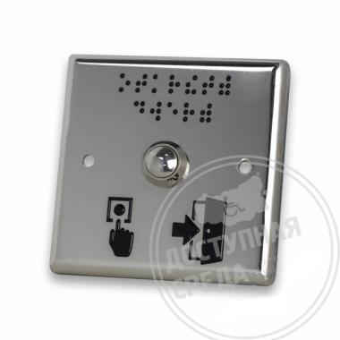 Антивандальная кнопка для двери, 85x85x20мм