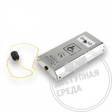 Антивандальная кнопка вызова персонала со звуковым сигналом и шнурком AISI 304 для ПС2 182 x 96 x 26мм