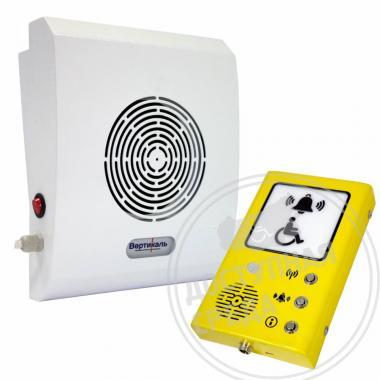 Звуковой маяк с беспроводной кнопкой активации для информирования МГН